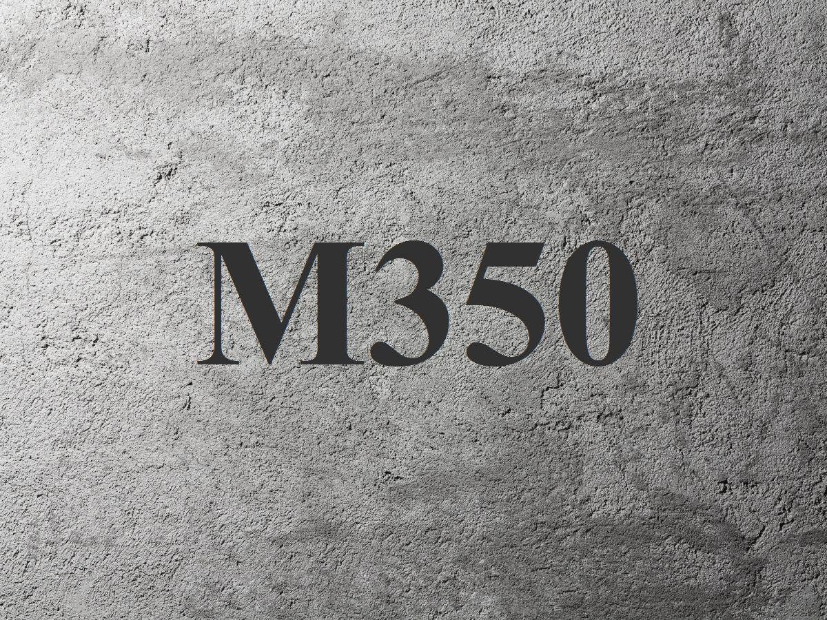 смеси бетонные бсг м350